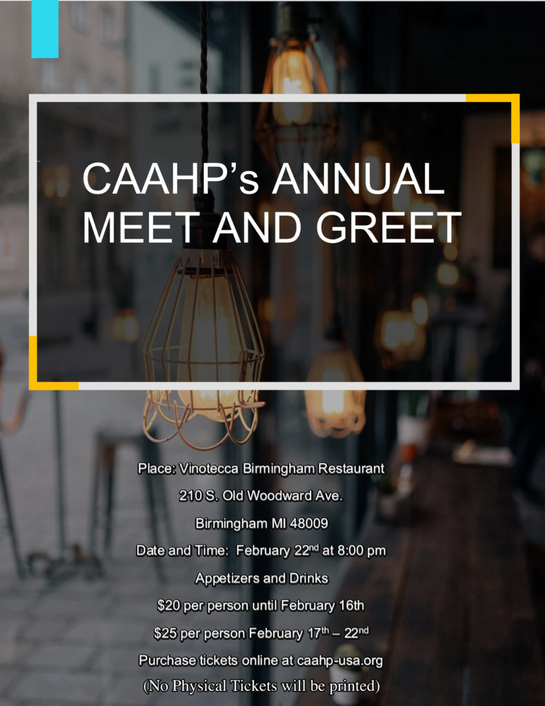2019 Annual Meet & Greet – CAAHP-USA